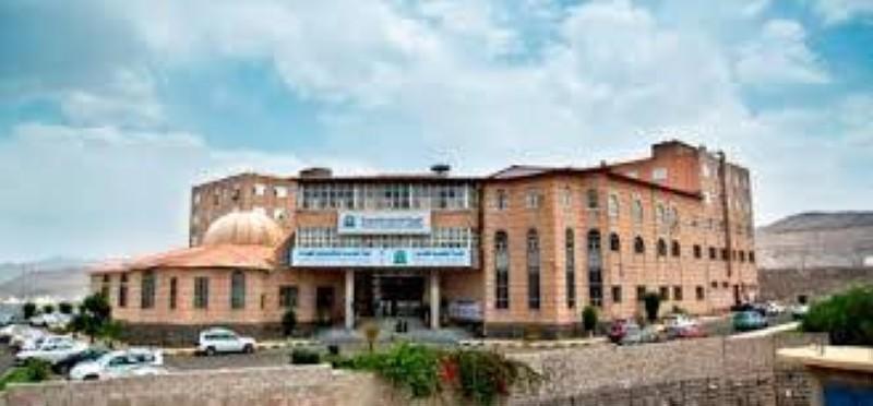 مقر الجامعة الرئيسي في صنعاء.