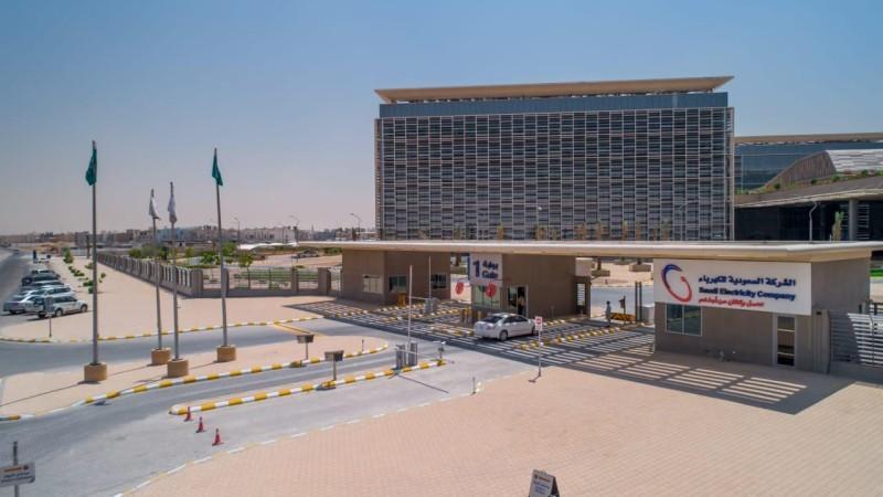 الشركة السعودية للكهرباء.