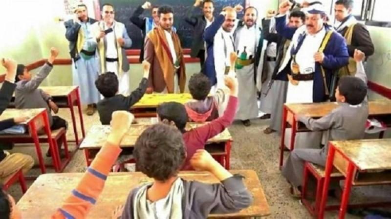 حوثيون يلقنون أطفال المدارس الطائفية والأفكار المتطرفة