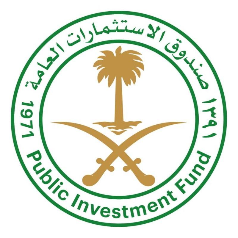 صندوق الاستثمارات العامة.