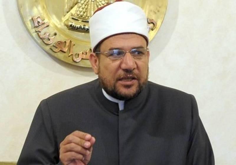 وزير الأوقاف المصري.