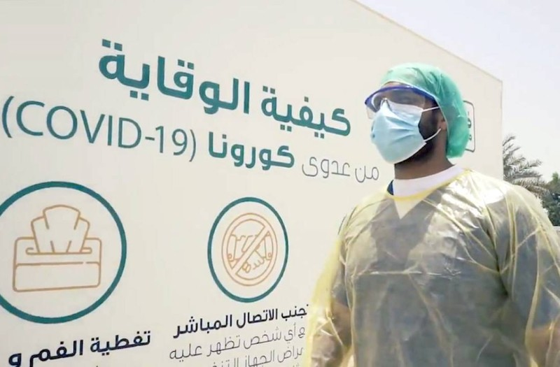 أحد كوادر «الصحة» لفحص المستفيدين في أحد مراكز «تأكد».