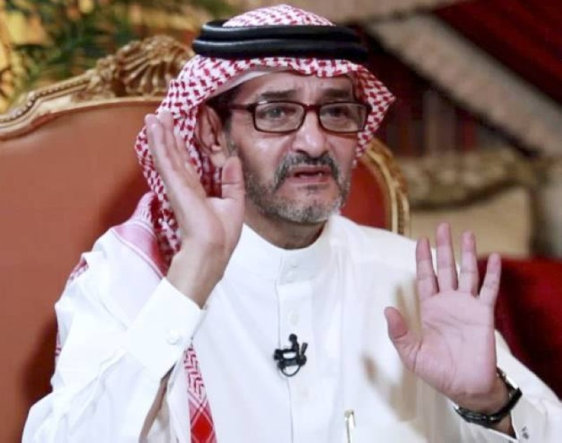 محمد بصفر