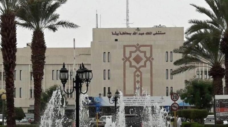 بيشة مستشفى الملك عبدالله يفع ل خدمة العيادات الافتراضية أخبار السعودية صحيفة عكاظ