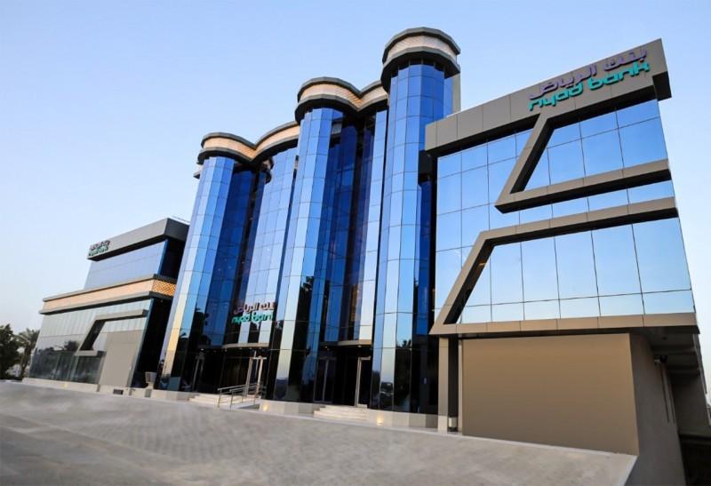 بنك الرياض يدشن مبنى الإدارة الإقليمية الجديد في المنطقة الغربية أخبار السعودية صحيفة عكاظ