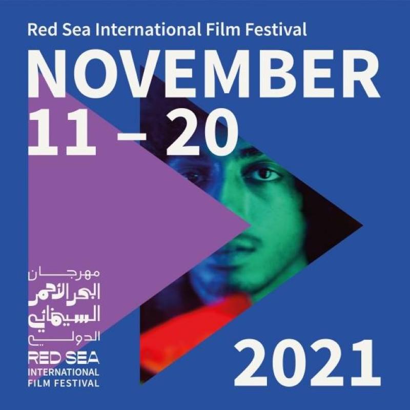 موعد مهرجان البحر الأحمر السينمائي الدولي 2021