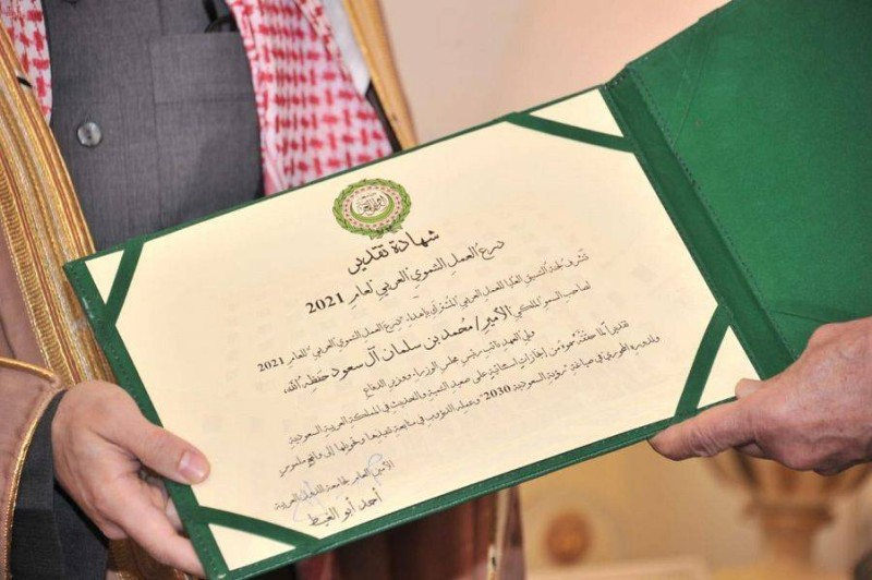 «الجامعة العربية»: «درع العمل العربي» لولي العهد تقديراً لإنجازاته التنموية
