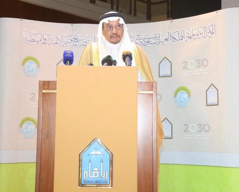 انطلاق أعمال المؤتمر الدولي لجهود المملكة في خدمة الإسلام والمسلمين وترسيخ قيم الاعتدال والتطرف
