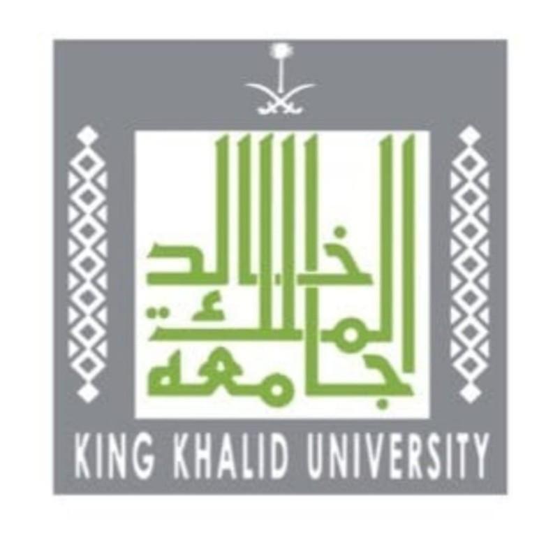 جامعة الملك خالد.. مختصّون يحذّرون من الدعوات والجماعات المنحرفة