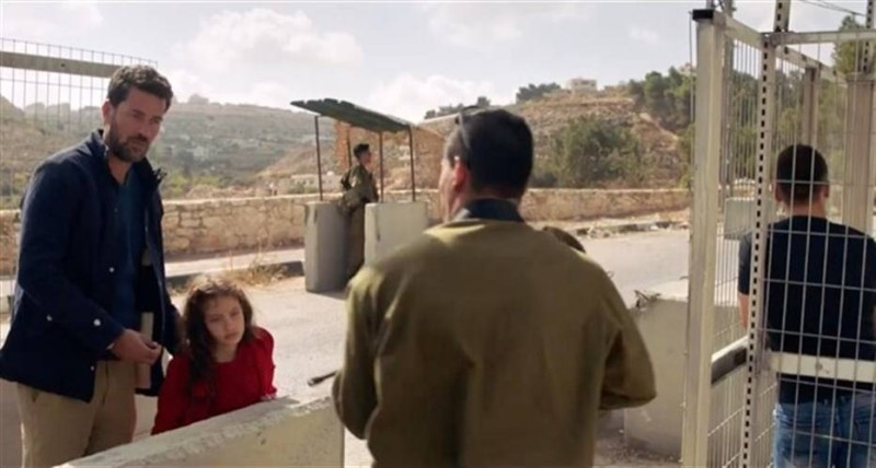 لقطة من فيلم «الهدية».