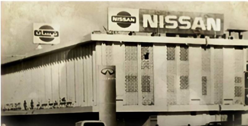 أول مقر لشركة الرستماني (وكلاء نيسان في الإمارات) في دبي عام 1969.