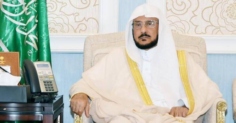وزير الشؤون الإسلامية والدعوة والإرشاد الشيخ الدكتور عبداللطيف آل الشيخ.
