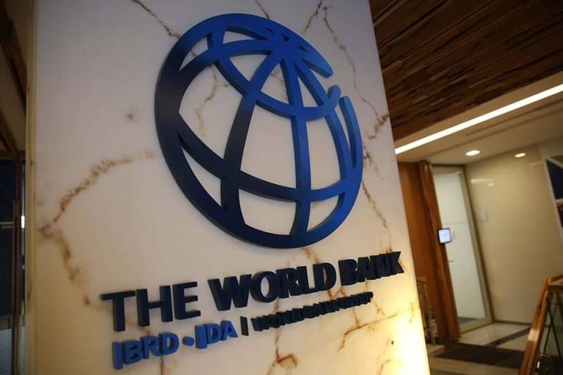 البنك الدولي.