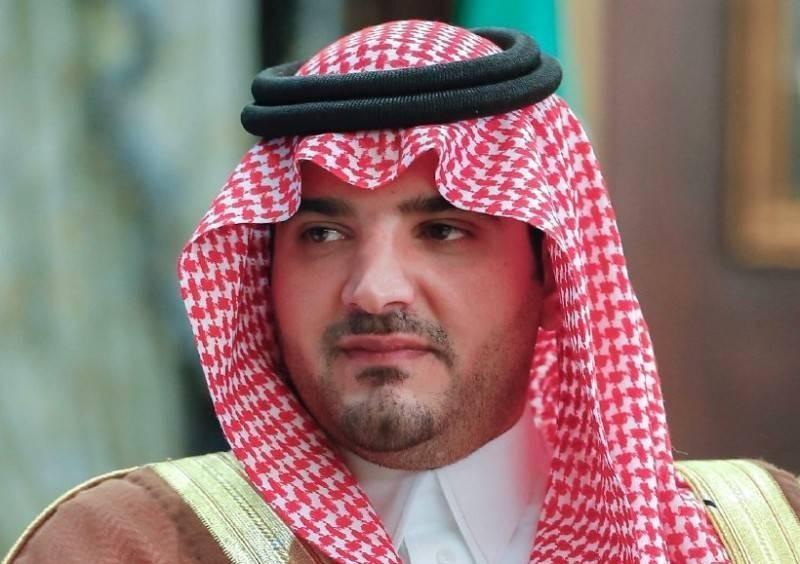 وزير الداخلية الأمير عبدالعزيز بن سعود بن نايف بن عبدالعزيز