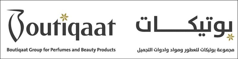 شعار الشركة.