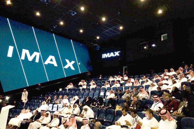 جانب من أحد العروض السينمائية في السعودية.