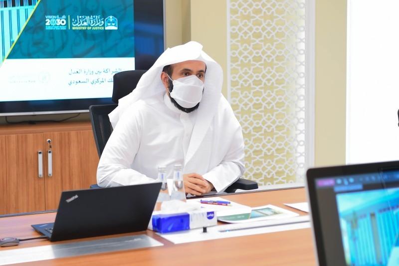 وزير العدل الدكتور وليد الصمعاني