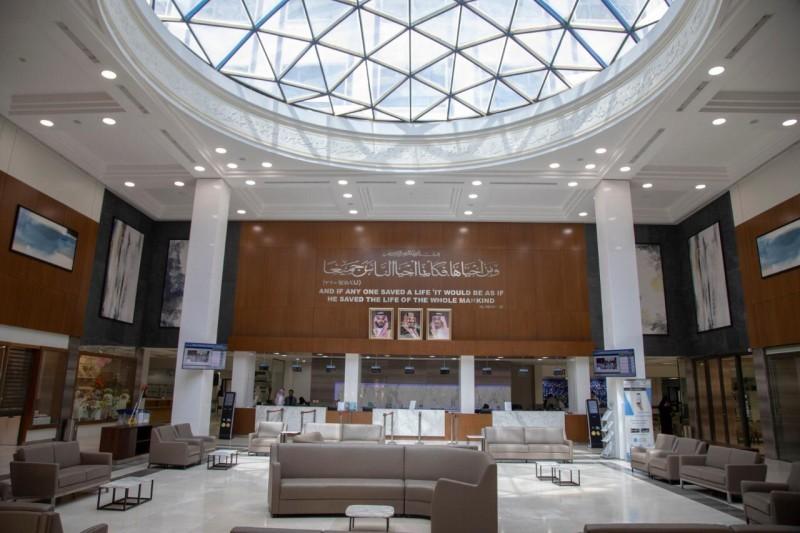 المستشفى السعودي الألماني.