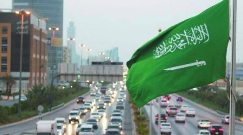 السعودية.