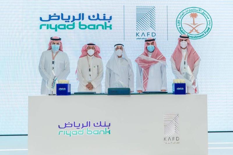 بنك الرياض يوقع اتفاقية شراء برج مكتبي في مركز الملك عبدالله المالي.. ليصبح مقراً رئيسياً له