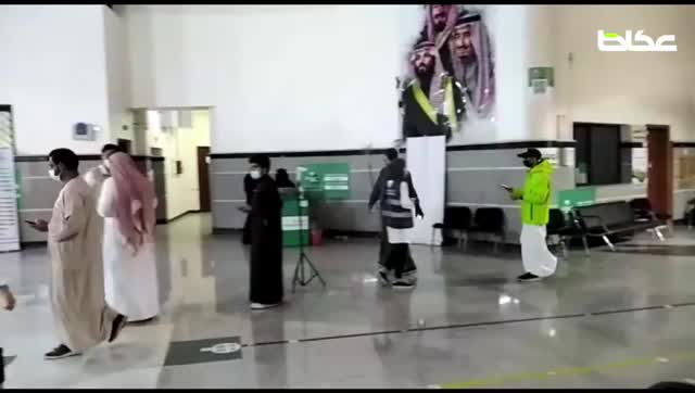 «عكاظ» ترصد الإقبال على تلقي لقاح «كورونا» في مجمع الملك فيصل ومستشفى الصحة النفسية بمكة