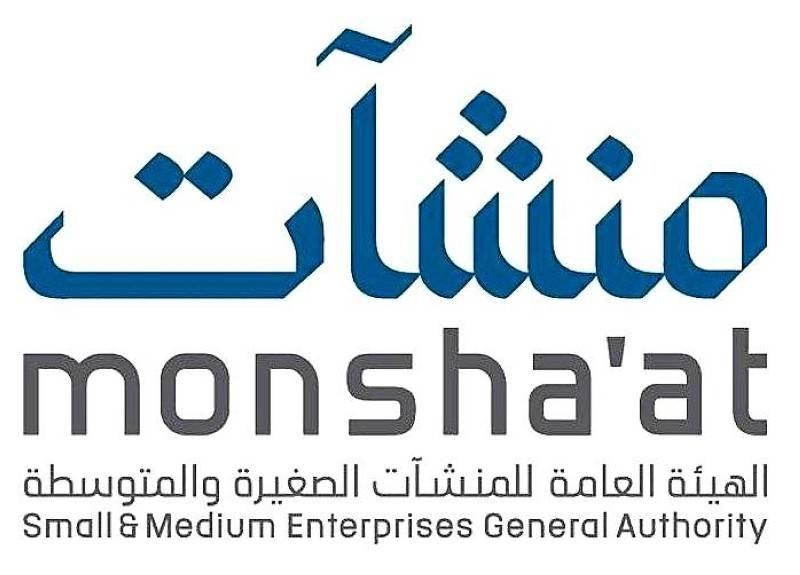 الهيئة العامة للمنشآت الصغيرة والمتوسطة (منشآت).