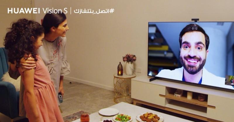 تلفزيون HUAWEI Vision S