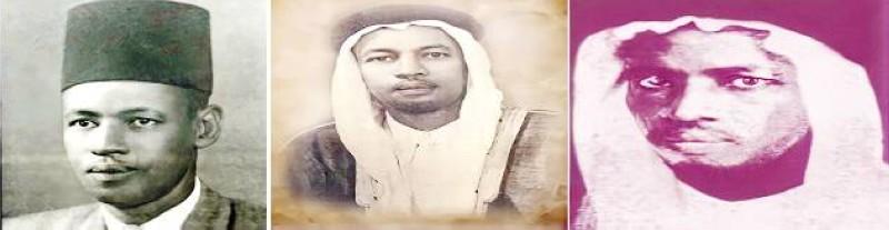 العلامة عبدالقدوس بن القاسم الأنصاري الخزرجي في شبابه.