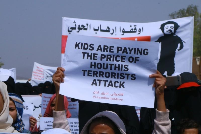 أطفال ينددون بالصمت الأممي على الإرهاب الحوثي اليوم في مأرب.