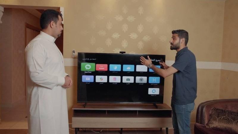 شرح مزايا شاشة HUAWEI Vision s لأول عميل في السعودية.