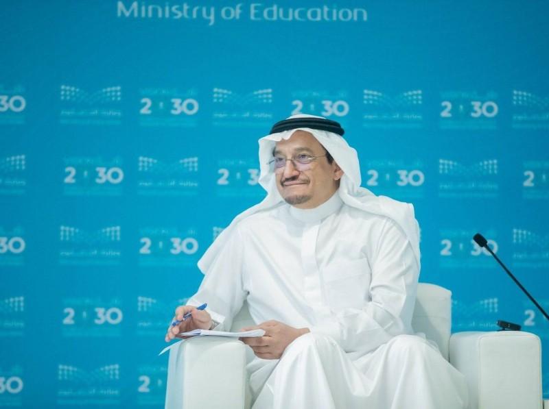 وزير التعليم يلتقي عددا من المعلمين والمعلمات. (واس)