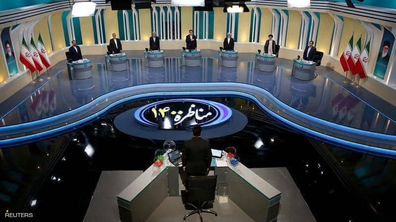 المناظرة الإيرانية.