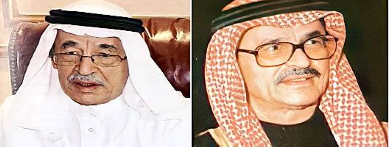 منصور محمد الصالح الخريجي.