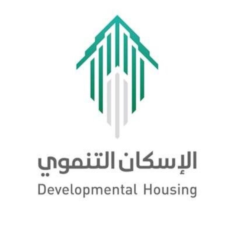 «الإسكان التنموي» يوقع اتفاقية لتوفير المسكن الملائم لـ10 آلاف أسرة
