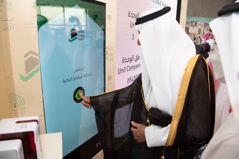 أمير مكة يدشن أول بطاقة حج ذكية (إمارة مكة - «تويتر»)