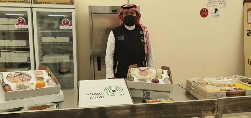 وجبات الحجاج (إمارة مكة - «تويتر»)