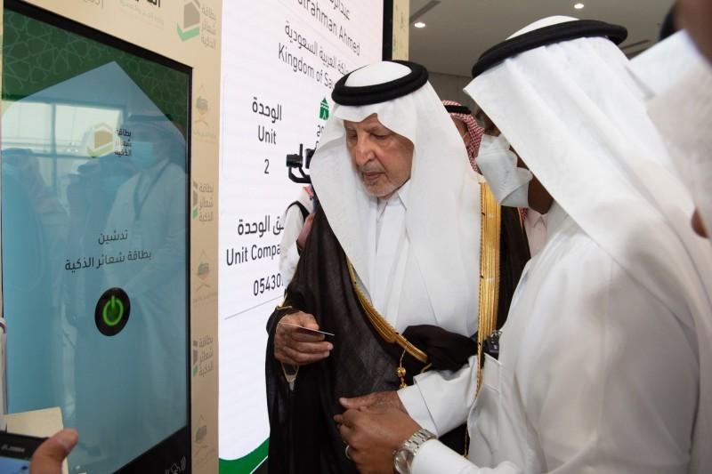 أمير مكة يستمع لشرح عن بطاقة الحج الذكية (إمارة مكة - «تويتر»)