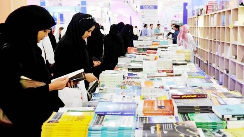 جانب من معرض الرياض الدولي للكتاب في إحدى دوراته السابقة.