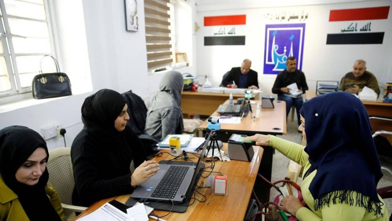 الانتخابات العراقية.