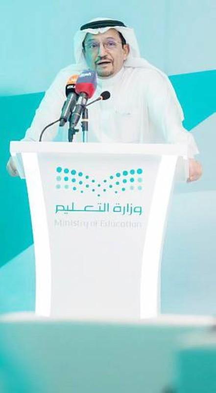 وزير التعليم خلال تدشينه منصة قادة المستقبل. (واس)