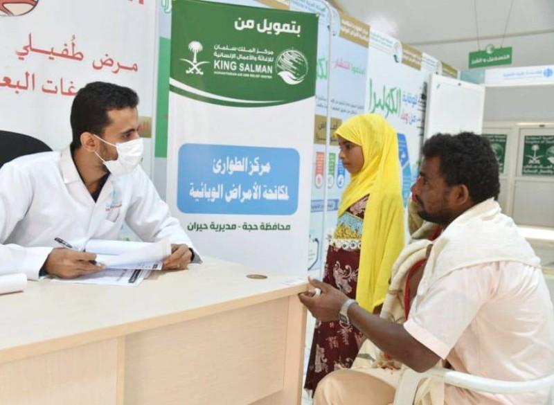 مركز الطوارئ لمكافحة الأمراض الوبائية في حجة.  (واس)
