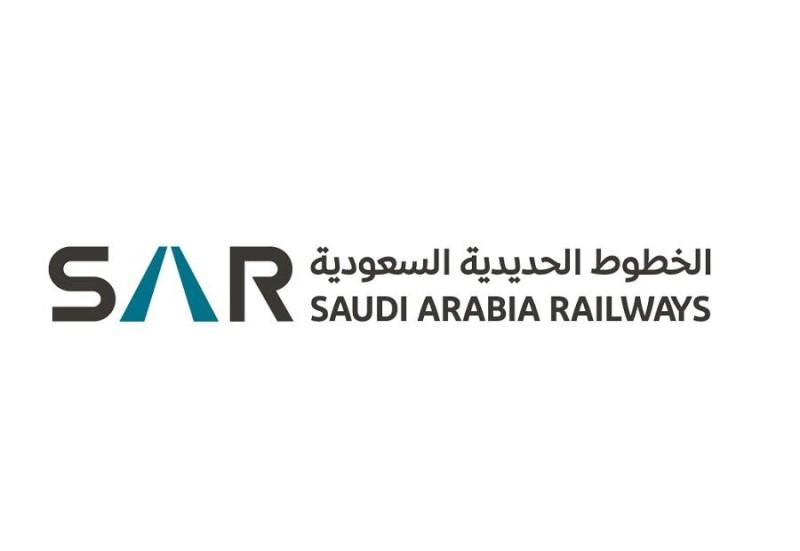 الخطوط الحديدية السعودية «سار»