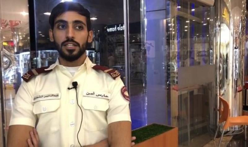 حارس الأمن عبدالرحمن الشمري