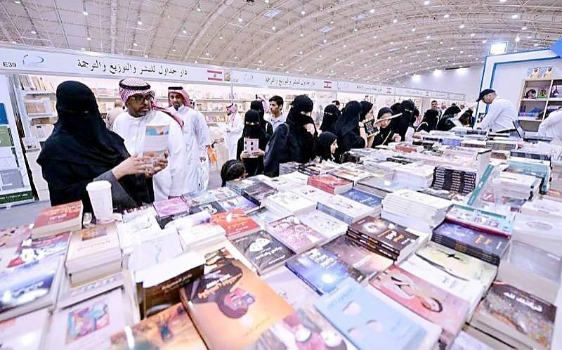 جانب من معرض الرياض للكتاب في دورة سابقة.
