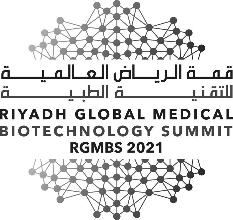 RGMBS logo Updated