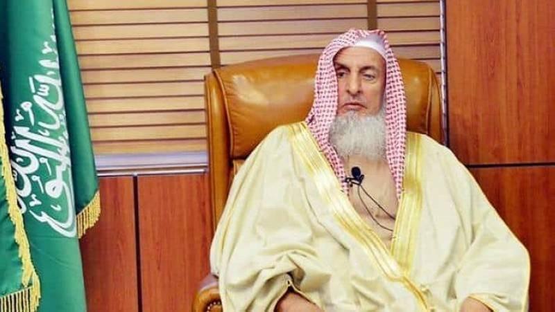 المفتي العام رئيس هيئة كبار العلماء، الرئيس العام للبحوث العلمية والإفتاء، الشيخ عبدالعزيز بن عبدالله آل الشيخ