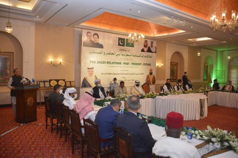 مؤتمر علماء باكستان اليوم (5)