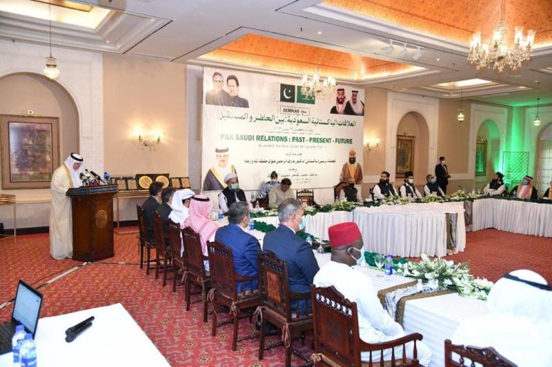 مؤتمر علماء باكستان اليوم (4)