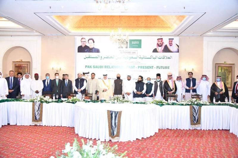 مؤتمر علماء باكستان اليوم (2)
