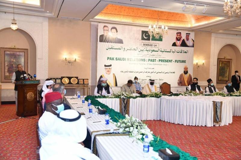مؤتمر علماء باكستان اليوم (3)